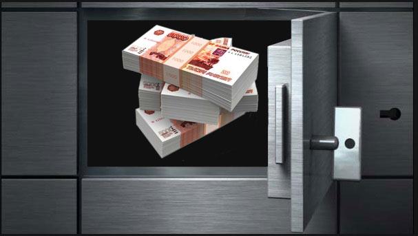 Расчет через банковскую ячейку за квартиру